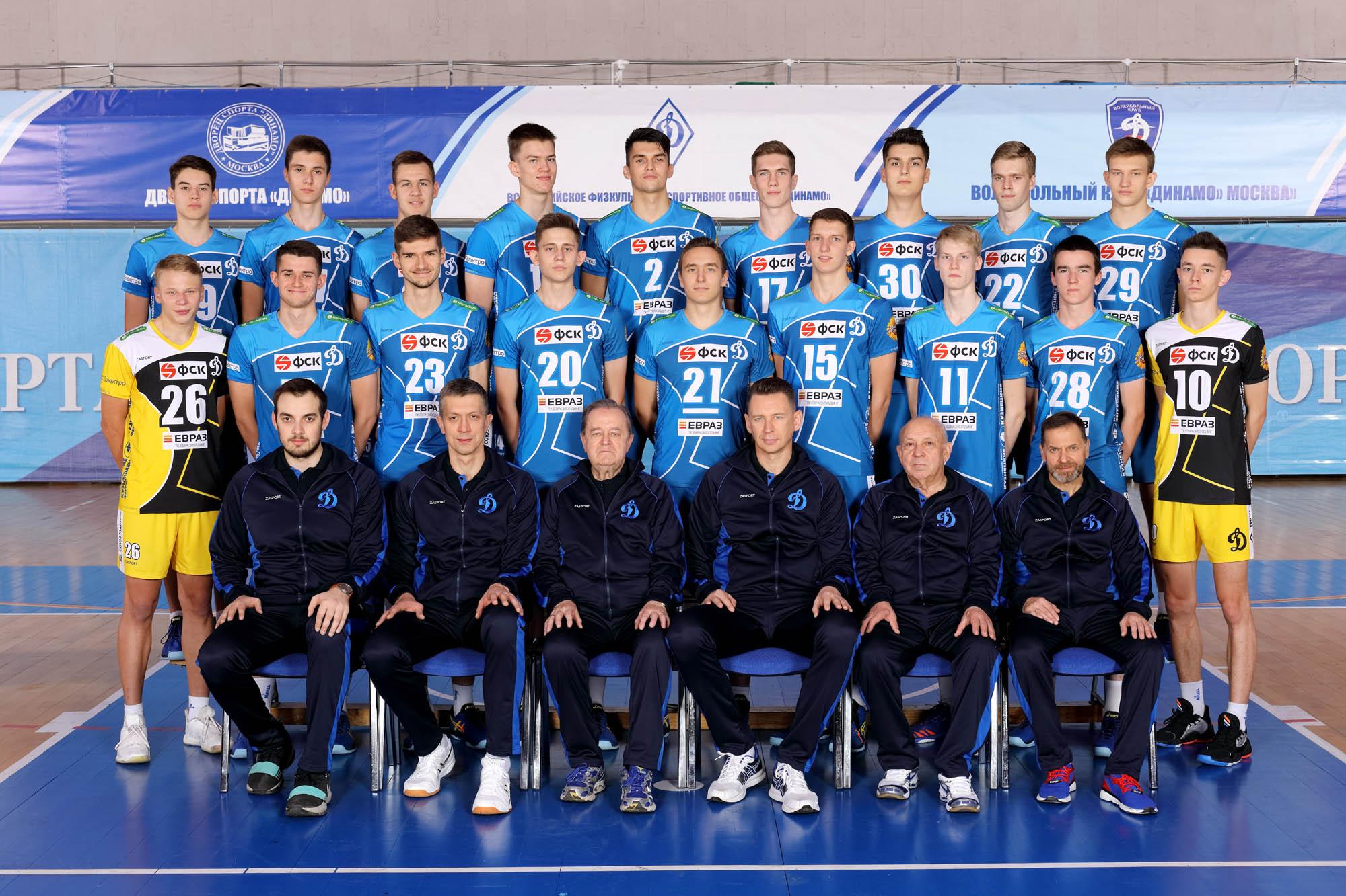 Волейбольные клубы динамо москва ночные клубы челябинска сегодня